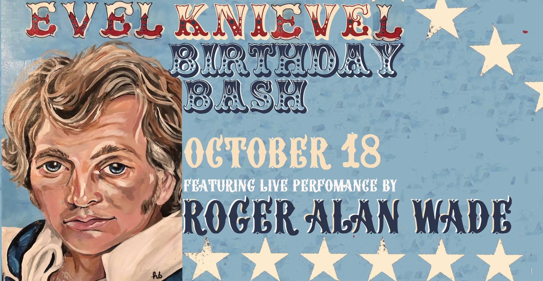 Evel Knievel Birthday Bash