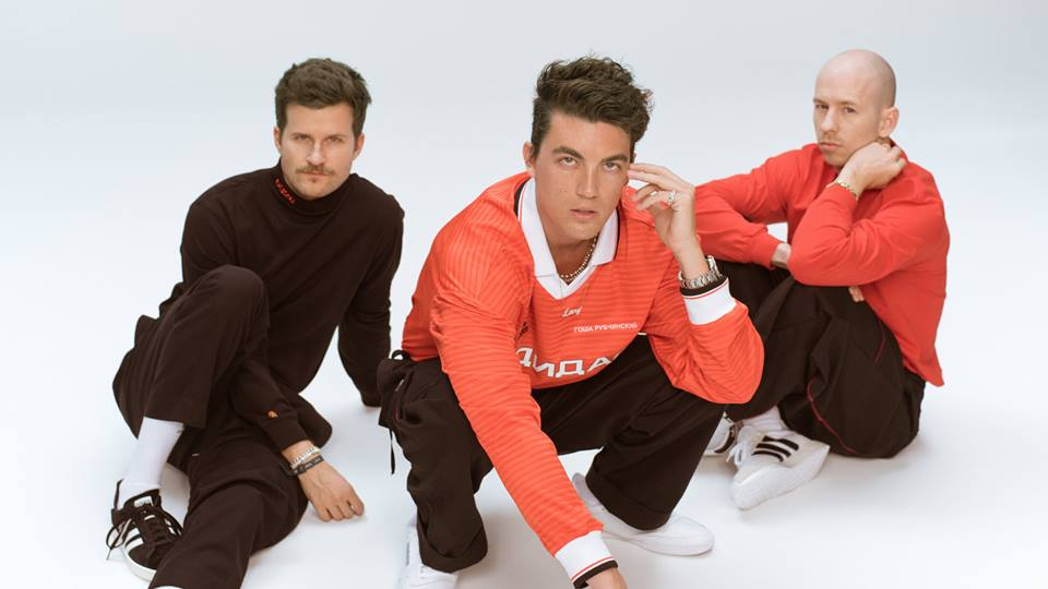 Live Music with LANY