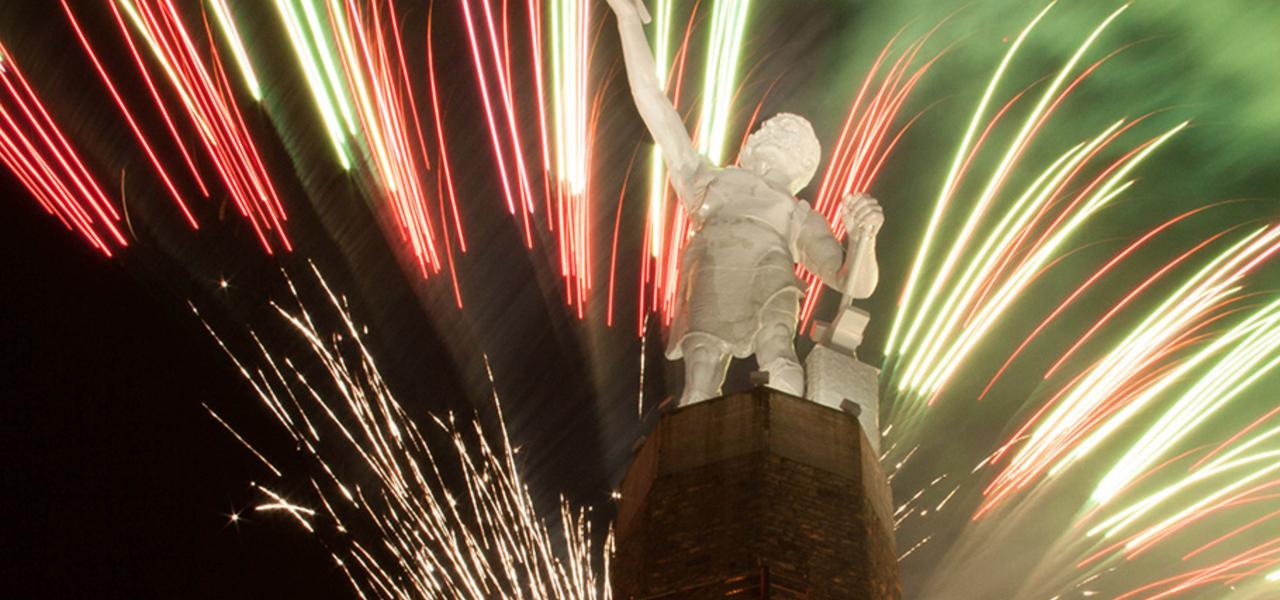 Fireworks in Birmingham